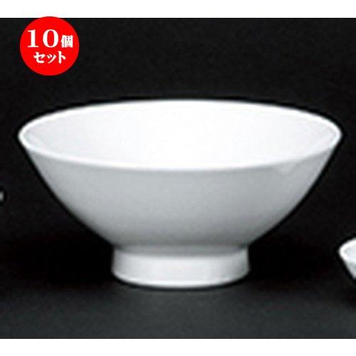 10個セット ホワイトチャイナ(強化) 6吋ライス [ 15 x 6.7cm ] 【 中華オープン 】 【 中華 ラーメン ホテル 飲食店 業務用 】   B07BYSNMRH