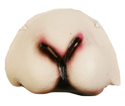 Forum Novelties Sheep Nose Costume Accessory, -