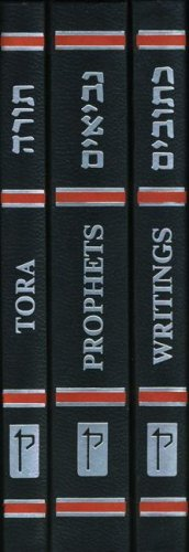 The Koren Jerusalem Bible: Hebrew/English Scriptures, Pocket Size, Three Volumes (Hebrew and English Edition) pdf