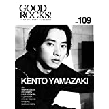 GOOD ROCKS Vol.109