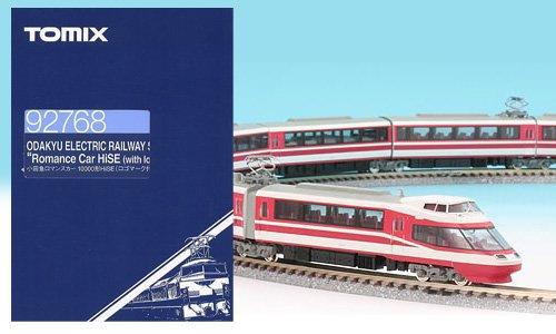 TOMIX Nゲージ 92768 小田急ロマンスカー10000形HiSE (ロゴマーク付き) セット B0018Y8QK8