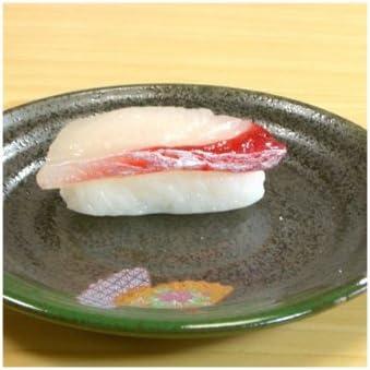 Amazon Co Jp Food Sample Sushi Magnets Hamachi Fish Toys