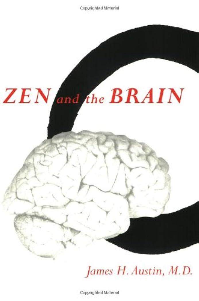 麻痺腐った誠実さThe Upward Spiral: A Practical Neuroscience Program for Reversing the Course of Depression
