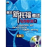 Longman IBT General Course for the TOEFL Writing-Second Edition (Chinese Edition) by (Han) Li Zhi Yan (2010-01-11)