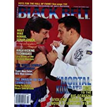 October 1995 Black Belt Magazine Renzo Gracie Cover