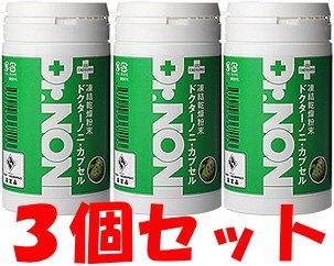 【3個セット】Dr.NONI ドクターノニカプセル120粒 B00PRJCCVE