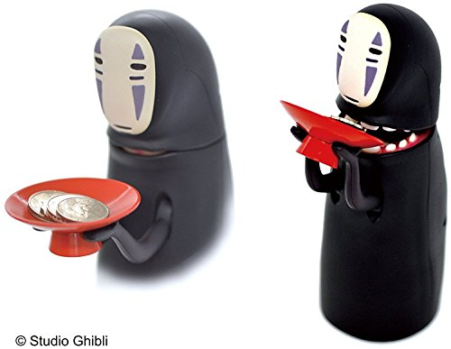 Benelic Spirited Away Kaonashi No-Face Piggy Bank by Benelic