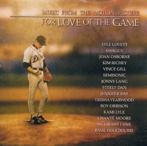 Love Game Music Motion Picture product image