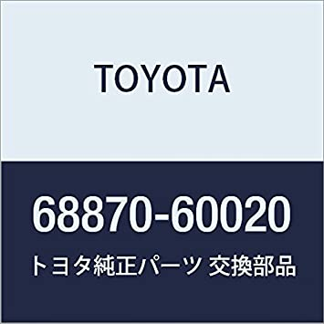 Toyota 68870-60020 Door Torsion Bar Assembly