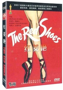 Les chaussons rouges (vo) The red shoes  Amazon.fr  Michael Powell ... 3eba9e1a1cbf