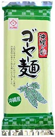 サン食品 そうめん 完全手延べ素麺 250g ゴーヤー(苦瓜) [乾麺] 280072×3袋