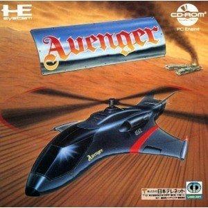 avenger-japan-import
