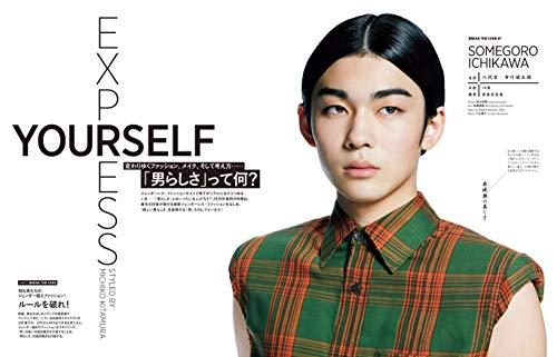 GQ JAPAN 最新号 追加画像