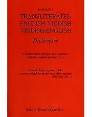 Transliterated English-Yiddish Yiddish-English Dictionary