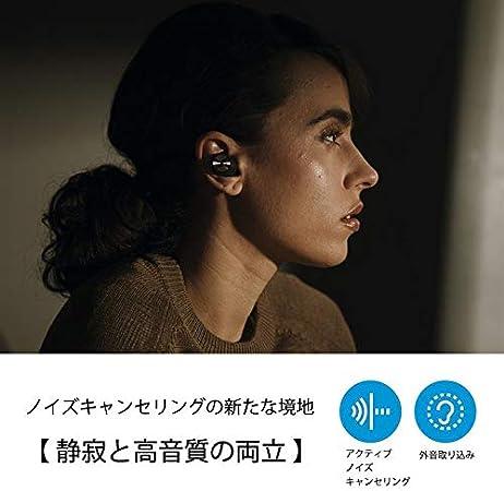 Wireless ゼンハイザー momentum 2 true