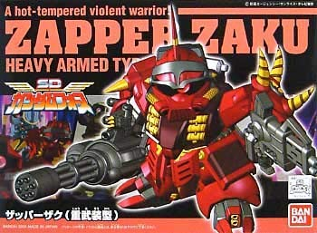 Gundam SD-263 Zapper Zaku Heavy Weapon Type by Bandai