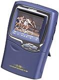 """Casio TV-980 2.3"""" Portable Color TV"""