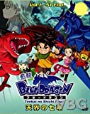 Blue Dragon ~ Tenkai no Shichi Ryuu (TV): Complete Box Set