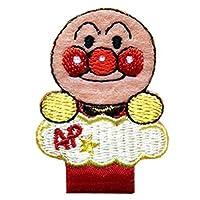 名札付け アンパンマン ばいきんまん ドキンちゃん ワッペン 刺繍 アイロン接着 キャラクター アップリケ アイロンワッペン かわいい 正規品 (アンパンマン)の商品画像