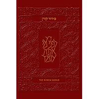 The Koren Sacks Siddur: A Hebrew/English Prayerbook, Personal Size (Hebrew and English Edition)