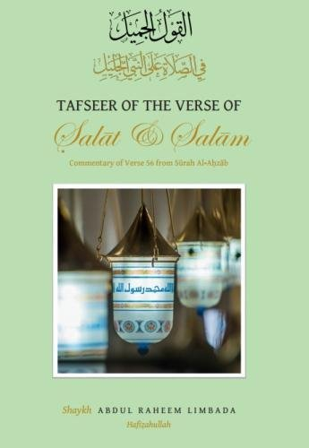 Tafseer of the Verse of Salat and Salam: Commentary of Verse 56 from Surah Al-Ahzab (Also includes Urdu book