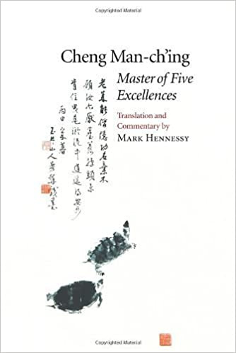 Master of Five Excellences January 4, 1996