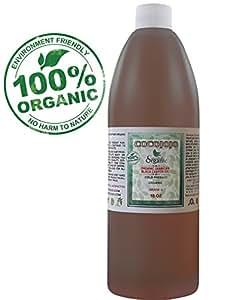 Cocojojo Cold Pressed Organic Jamaican Black Castor Oil, 18 oz