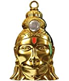 Divya Mantra Shri Hanuman Chalisa Kavach Yantra Locket