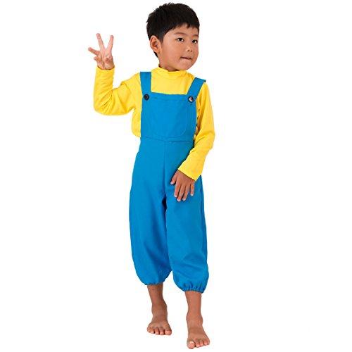 FUN fun Kids Boys' Halloween Costume Little Thief Company ()
