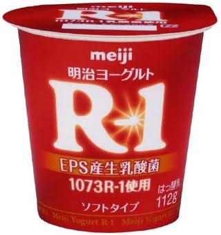 飲む ヨーグルト R1 乳酸菌R