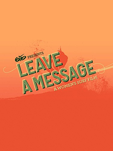 Leave A Message (Nike Circuit Air)
