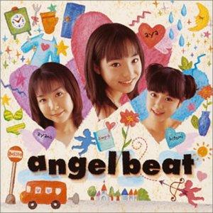 Price comparison product image Complete Mini Album Angel Beat