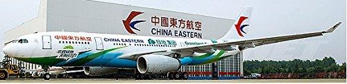 china-eastern-a330-200-greenland-group-b-5902-1400