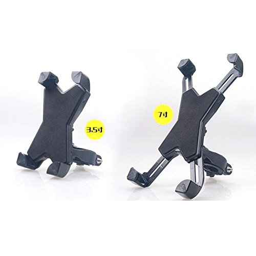 Mountain Bike Mobile Phone Stand Electric Car Motorcycle Navigation Mobile Phone Frame Universal Eagle Claw Stand