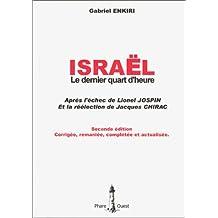 Israël, le dernier quart d'heure