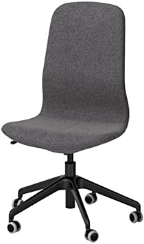 Max height:104 cm LÅNGFJÄLL Swivel chair with armrest 4 legs without castors
