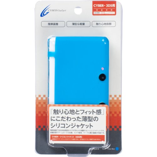Nintendo 3DS Silicon Jacket Blue by Cyber Gadget