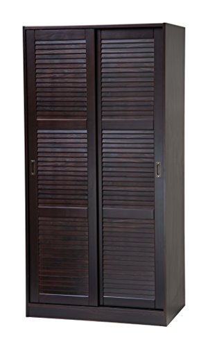 100% Solid Wood 2-Sliding Door Wardrobe/Armoire/Closet/Mudroom Storage by Palace Imports, Java Color. 1 Large Shelf, 1 Clothing Rod Included. Extra Optional Shelves Sold Separately. Requires Assembly -