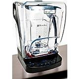 Blendtec (100398) Stealth Blender Commercial Quiet Blender w/2 Wildside Jars - In-Counter Model