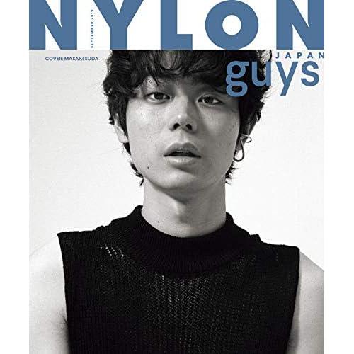 NYLON JAPAN guys 2019年9月号 表紙画像