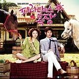 [CD]パラダイス牧場 OST