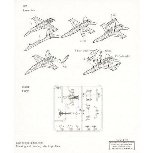 (Trumpeter 1/350 F/A18C Hornet Aircraft Set for USN Carriers (6-Box) by Trumpeter)