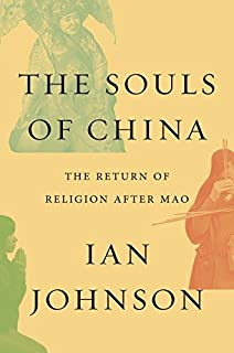 Book Cover: The Souls of China: The Return of Religion After Mao