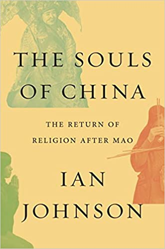 Image result for the souls of china