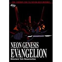 Neon Genesis Evangelion Director's Cut: Resurrection