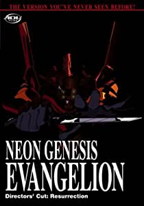 Neon Genesis Evangelion - Resurrection (Director's Cut, Episodes 21-23)
