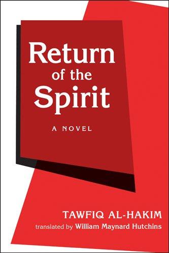 Return of the Spirit