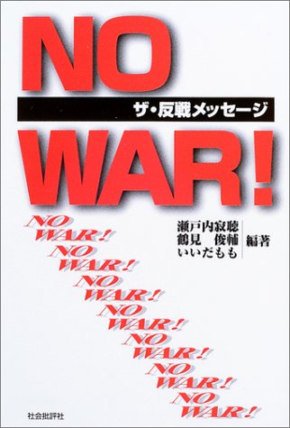 Download No war! : za hansen messēji pdf