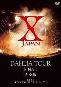 X JAPAN DAHLIA TOUR FINAL完全版 [DVD] B005F2W164