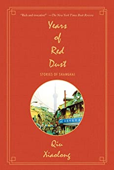 Years of Red Dust: Stories of Shanghai by [Xiaolong, Qiu]